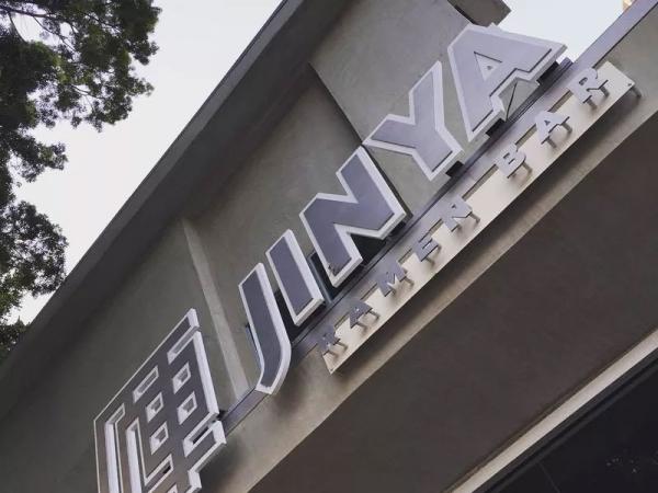 Jinya Ramen Bar sign and exterior