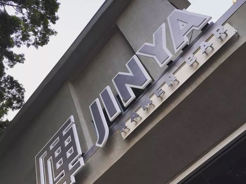 Washington DC Eater: Try 20 Different Toppings At Jinya Ramen Bar, Opening Today